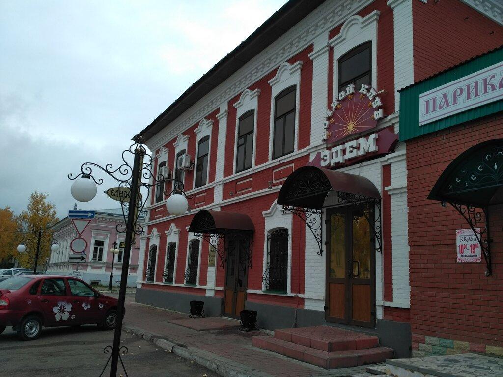 Елабуга ночной клуб труба ночной клуб москва