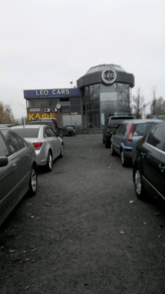 Ломбард лео авто купить автомобиль в ломбарде в москве недорого