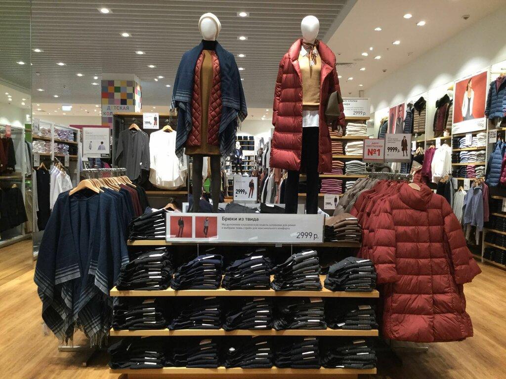 магазин одежды — Uniqlo — Москва, фото №1