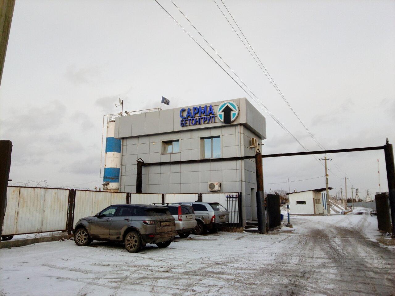 Сарма бетон иркутск лдсп по бетону