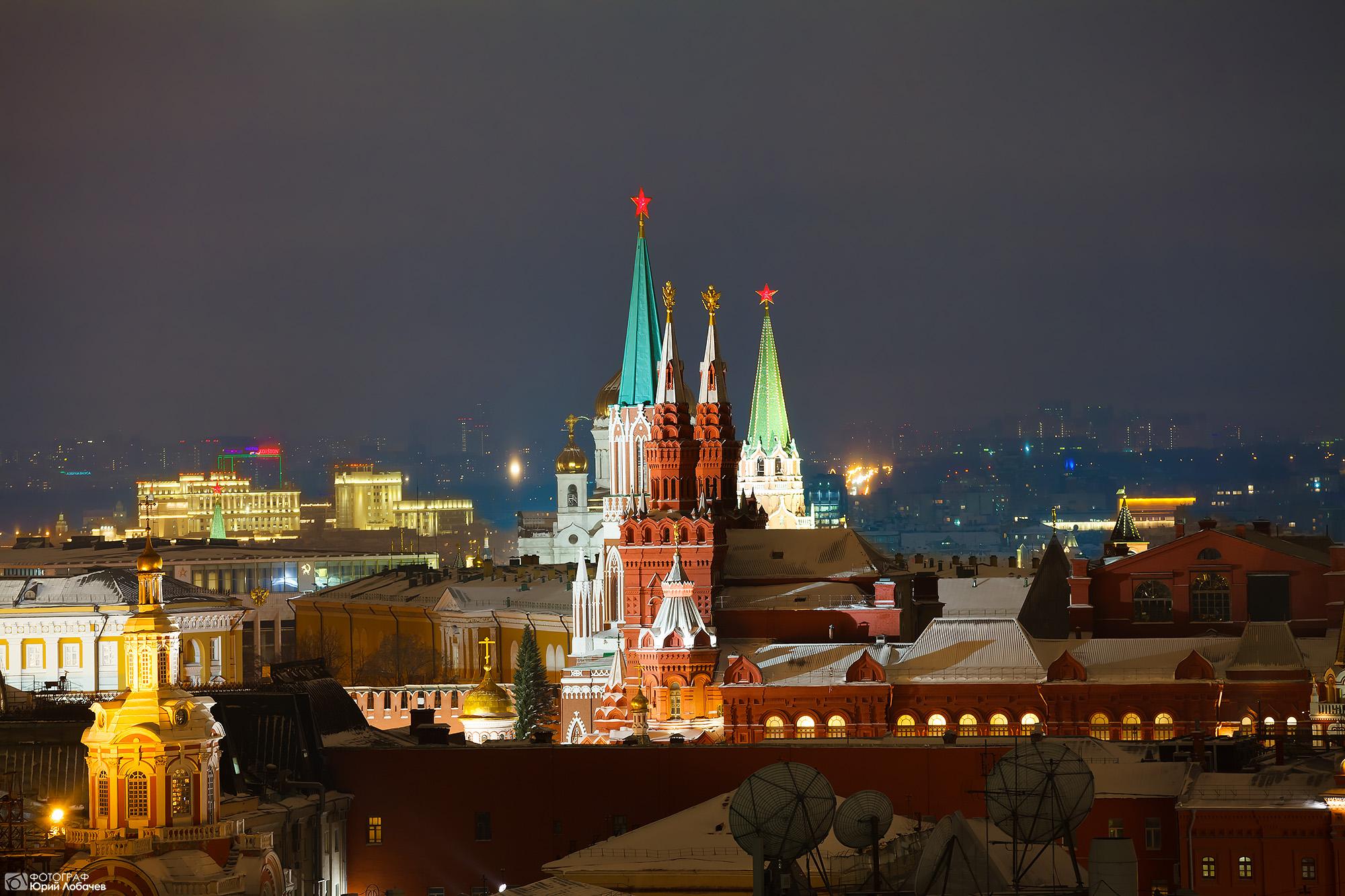 «Московский Кремль» фото 5