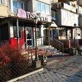 Салон красоты In Style, Услуги в сфере красоты в Находкинском городском округе