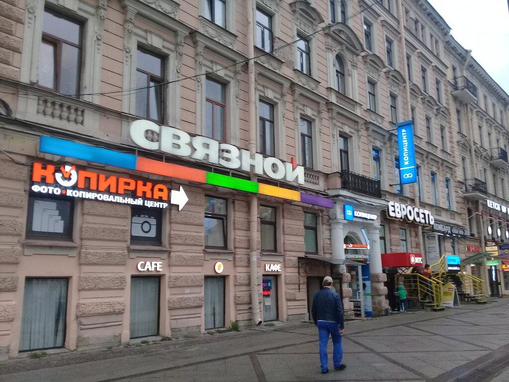 копировальный центр — Фото-копировальный центр Копирка — Санкт-Петербург, фото №4