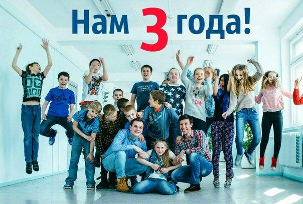 квесты — TeenTeam — Новосибирск, фото №1