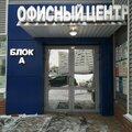 Bor'Nes, Копировальные работы в Омской области