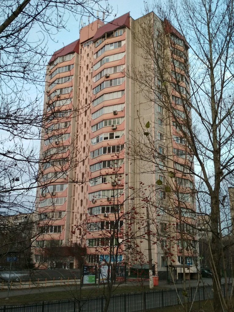 медцентр, клиника — УроМед — Москва, фото №5