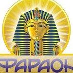 Грузовое такси Фараон
