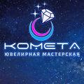 Комета, Изделия ручной работы на заказ в Сельском поселении деревне Совьяки