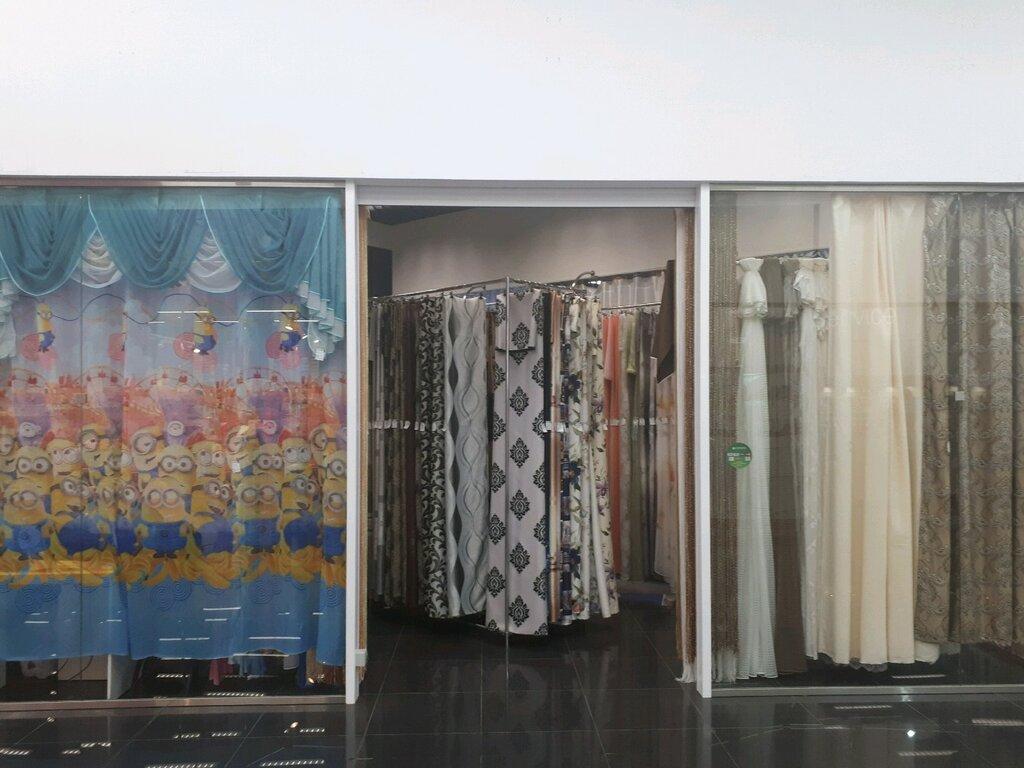 класс поделки магазин штор владивосток с фото и ценами произойдет, если ваша