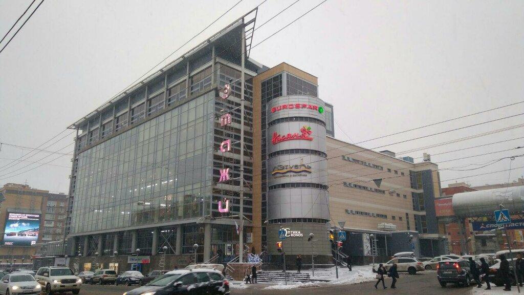 Улица Свободы, 63к3 на карте Нижнего Новгорода — Яндекс.Карты