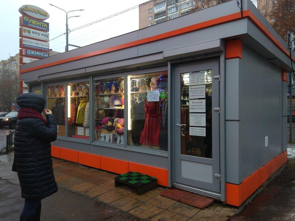 Магазин женского белья балашиха германиевый массажер для лица