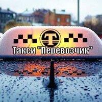Такси Перевозчик - фотография №2