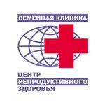 Логотип Центр репродуктивного здоровья