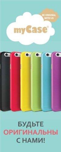 товари для мобільних телефонів — Магазин myCase — Дніпро, фото №1