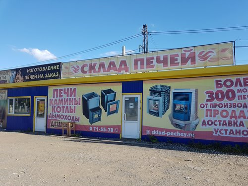 Элеватор пермь бахаревка конвейер гайд