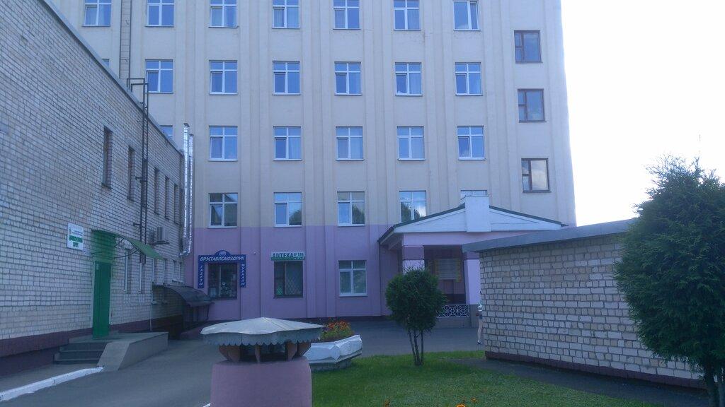 больница для взрослых — Учреждение здравоохранения Барановичская городская больница — Барановичи, фото №1