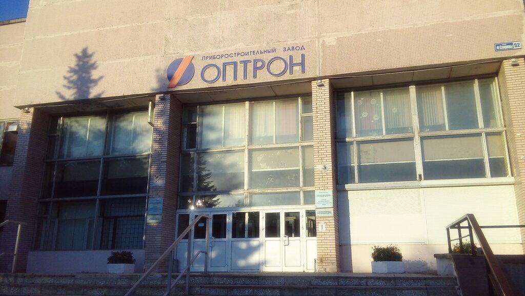 производственное предприятие — Приборостроительный завод Оптрон — Минск, фото №2