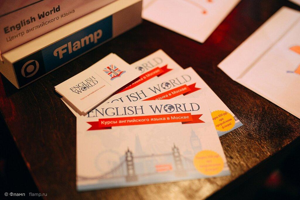 курсы иностранных языков — English World — Москва, фото №10