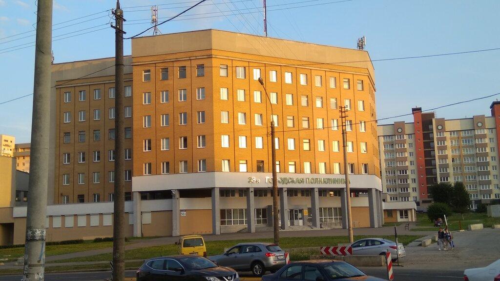 медцентр, клиника — Республиканский научно-практический центр спорта — Минск, фото №2