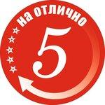 Агентство Курсовых помощь студентам услуги репетиторов Россия  Центр подготовки на отлично