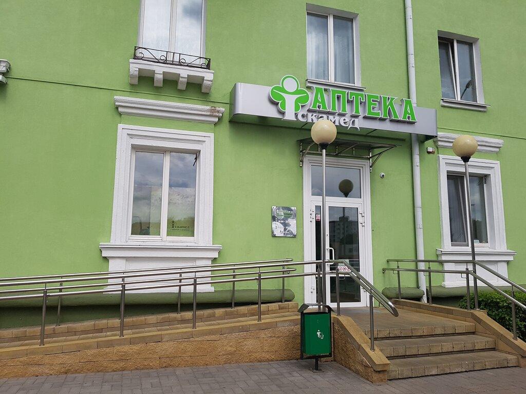аптека — Искамед — Слуцк, фото №1