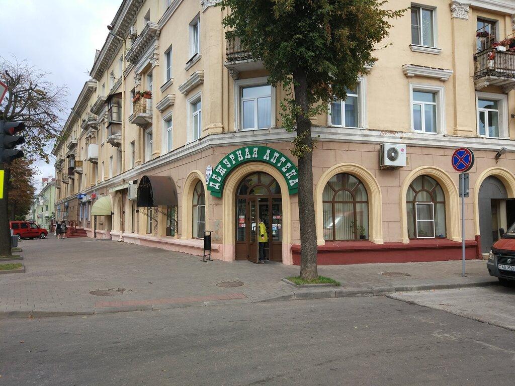аптека — Дежурная аптека — Могилёв, фото №2