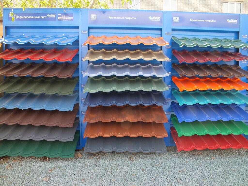 цвета профнастила для крыши картинки фасадов выполнена
