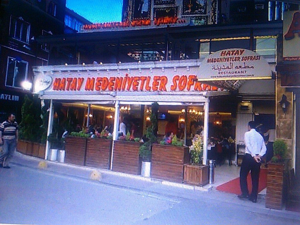 restoran — Hatay Medeniyetler Sofrası — Fatih, photo 1