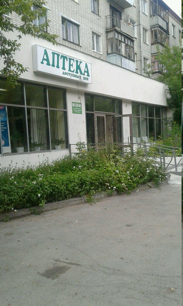 детская поликлиника — МАУ ДГКБ № 11 — Екатеринбург, фото №2