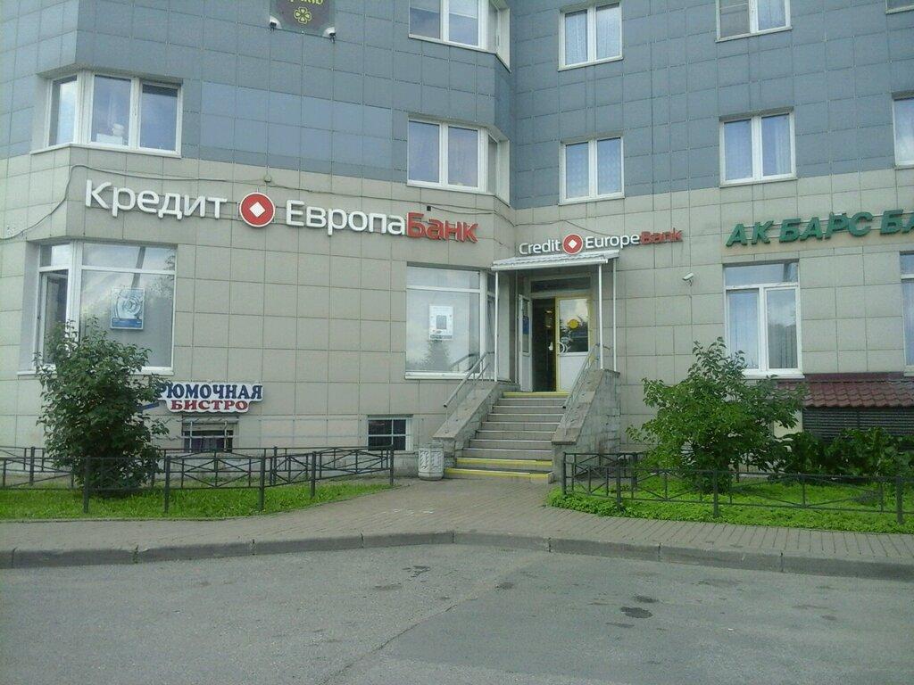 кредит европа банк санкт петербург вклады