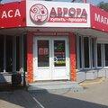 Аврора, Ремонт фото- и видеотехники в Орске