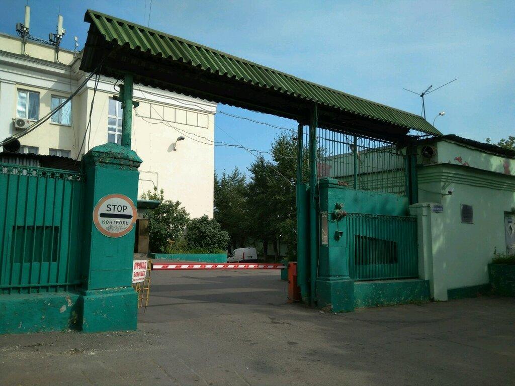 газовые баллоны — М-Газ — Москва, фото №1
