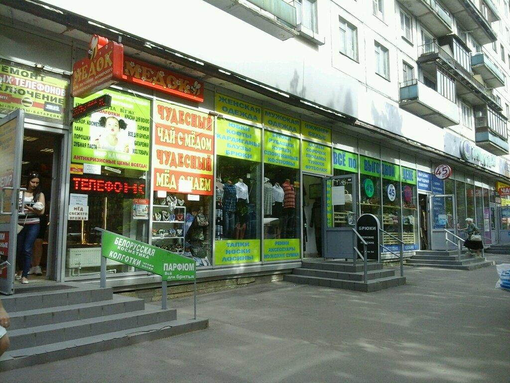 9bb89341ff9e3 магазин одежды — Магазин Мужские и женские брюки — Санкт-Петербург, фото №1