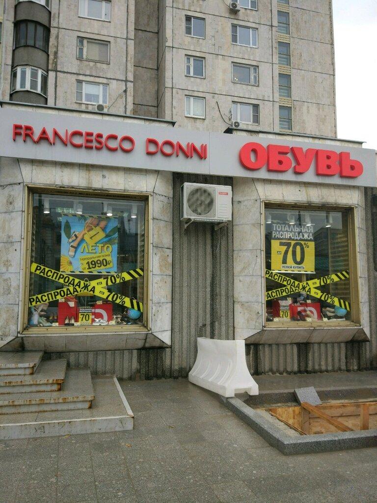 242761763 Francesco Donni - магазин обуви, метро Добрынинская, Москва — отзывы ...