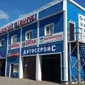 Kolobox, Услуги шиномонтажа в Городецком районе