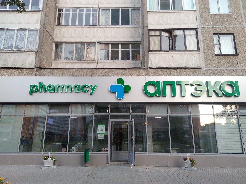 аптека — Белфармация аптека № 65 второй категории — Минск, фото №2