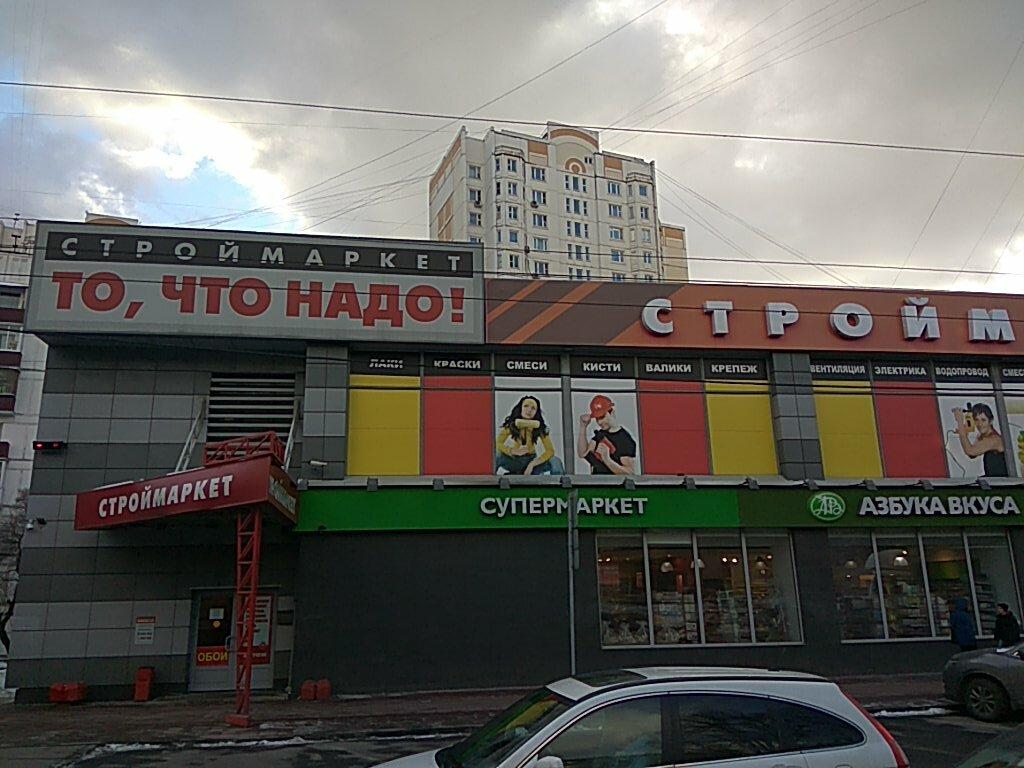 нахимовский проспект 59а