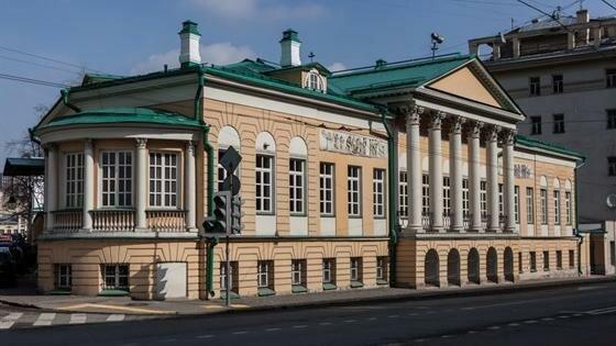достопримечательность — Дом-музей Матвея Муравьёва-Апостола — Москва, фото №1