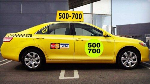 Такси в аренду отзывы водителей москвы
