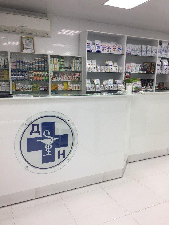 ветеринарная клиника — Доктор Неболит — Санкт-Петербург, фото №2