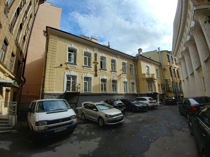 Гостевой дом Алекс на Марата