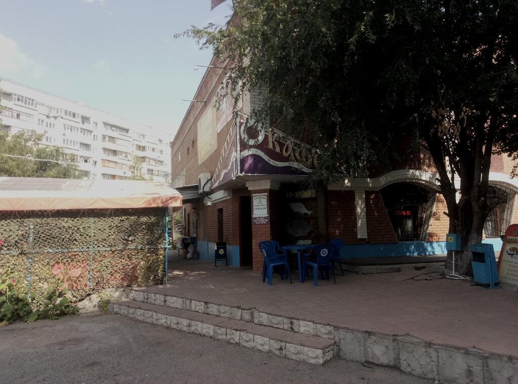 Ресторан три пескаря москва фото