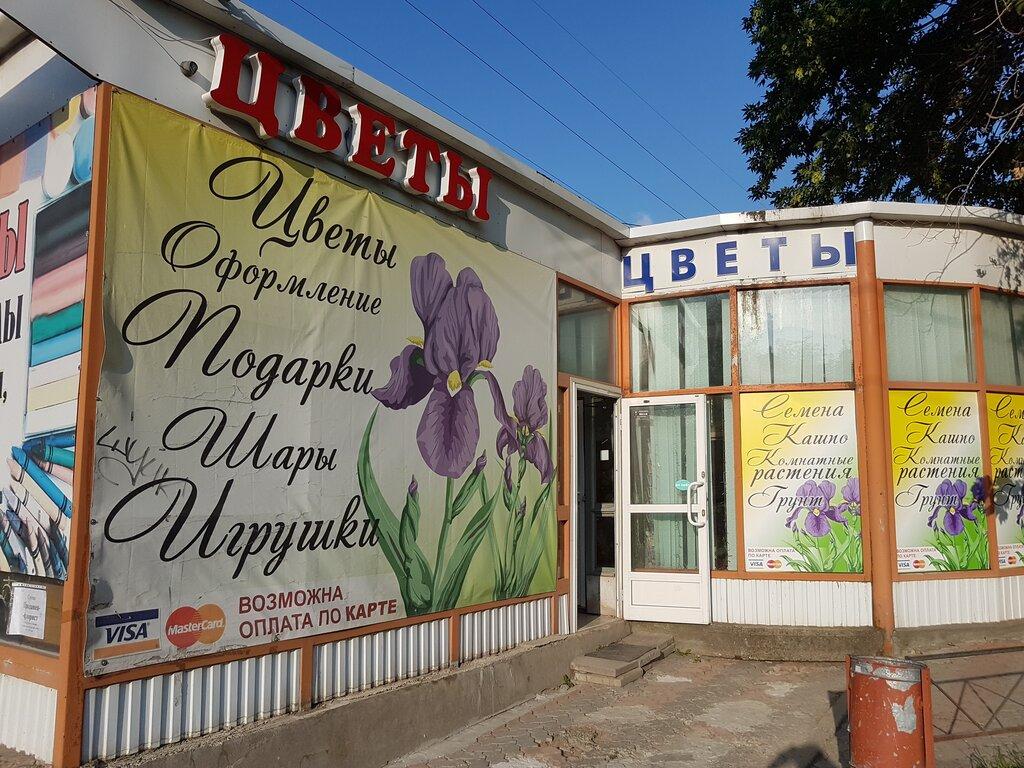 Цветы, магазин цветы улица карпинского 2016