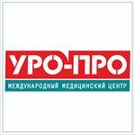 Логотип Уро-Про