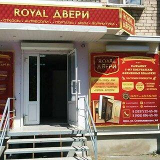 Royal-Двери
