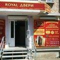 Royal-Двери, Остекление балконов и лоджий в Голубом Факеле