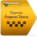 Партнер Такси