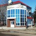 Башкиргеология Сибайский филиал, Услуги бурения скважин в Салаватском районе