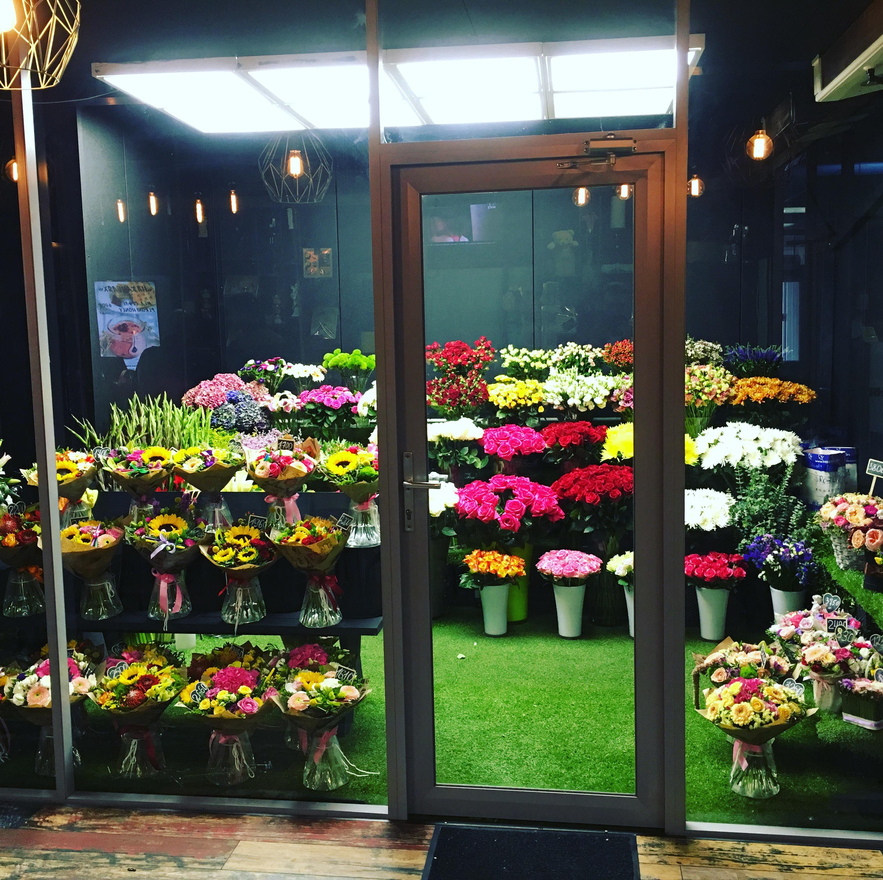 Магазин цветов днепропетровск