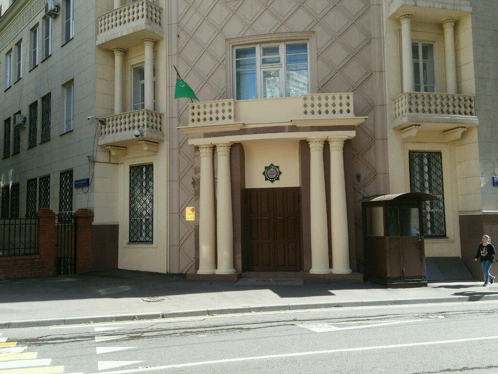 посольство, консульство — Консульский отдел Посольства Туркменистана в РФ — Москва, фото №2